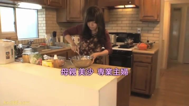 Japanese family разврат видео