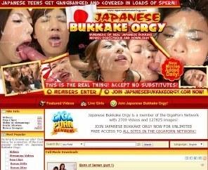 Japanese bukkake tube