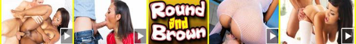 roundandbrown.com