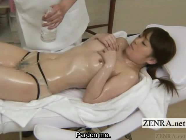 Japanese Massage Wet Panties
