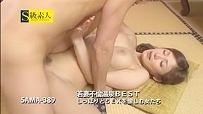Amateur asian anal dildo squirt