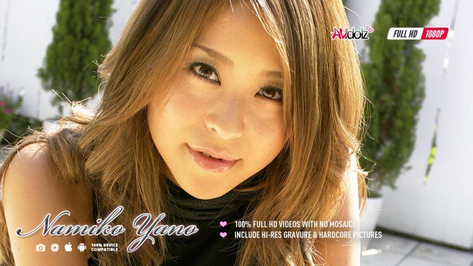 Namiko Yano Fucks Herself With Fingers And A Toy - AviDolz / AvidolZ XXX  Tube Channel